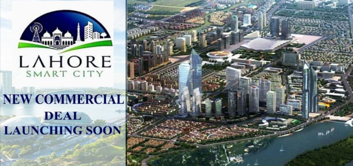 LAHORE SMART CITY COMMERCIAL PLOTS LAUNCHING VERY SOON!