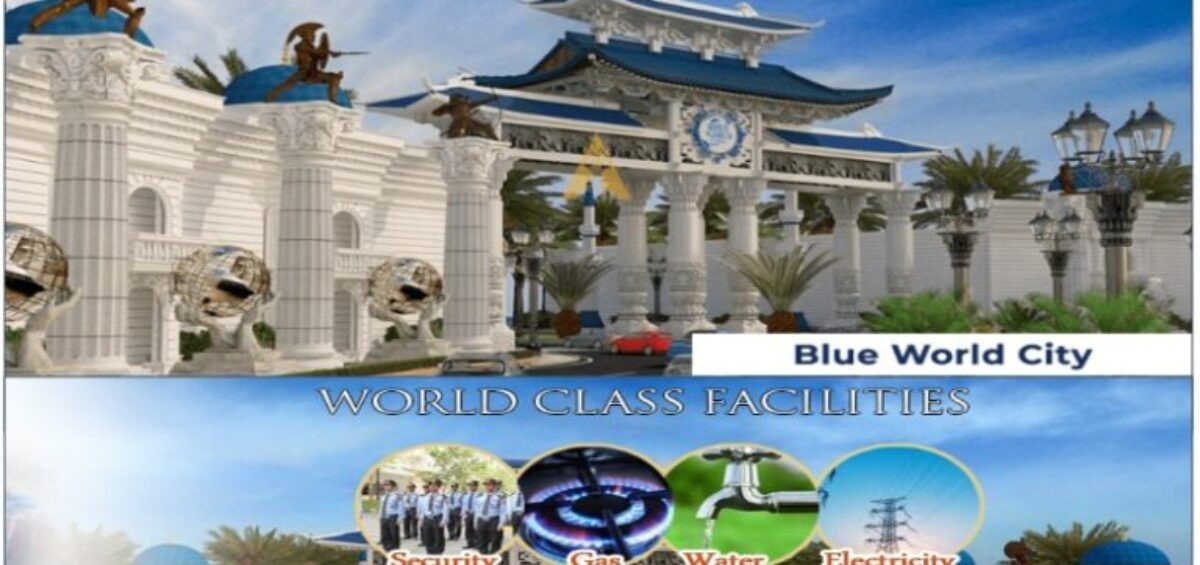 THE FACILITIES OF THE BLUE WORLD CITY